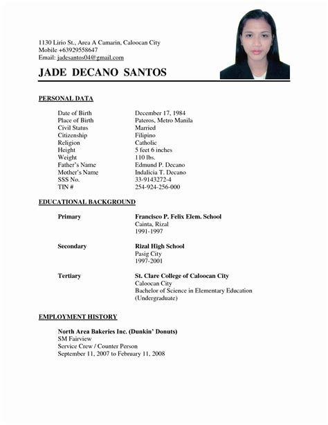 resume sle biodata format philippines simple resume format resume corner