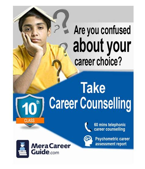 career counselling career counselling for 10th class students 60mins