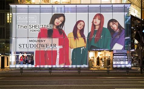 blackpink japanese album mp3 blackpink revs up for japanese debut through collab with