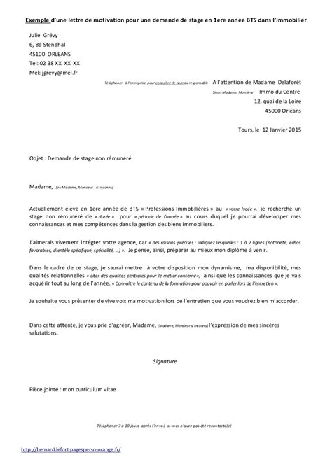 Exemple Lettre De Motivation Pour Stage Lettre De Motivation Stage Mod 232 Le De Lettre