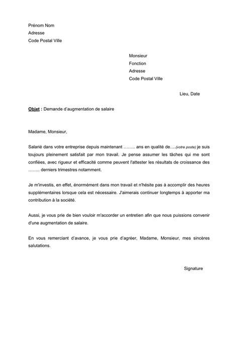 Exemple De Lettre Demande De Salaire Lettre De Demande D Augmentation De Salaire Doc Pdf Page 1 Sur 1