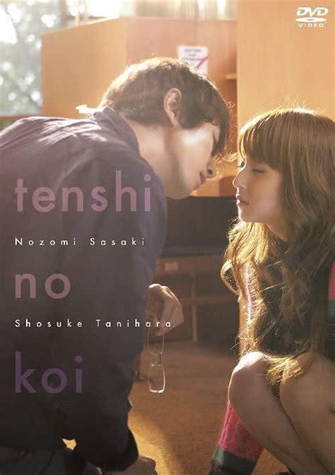 full film izle online 18 japon asya erotik 18 filmleri full online izle yeilam erotik