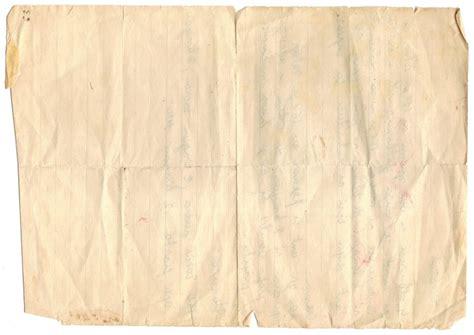 paper volume 4 10 simple paper textures jpg vol 2 onlygfx