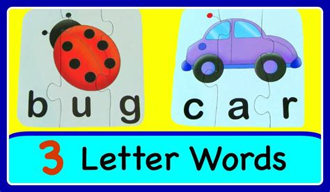 4 Letter Words Phonics learn to read spell with 3 letter sight words easy abc