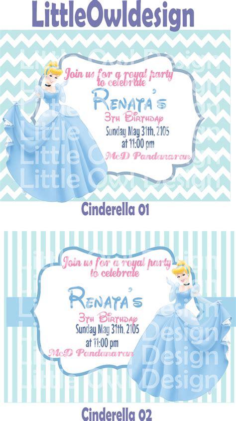 Undangan Ultah Anak jual undangan ultah anak cinderella princess birthday