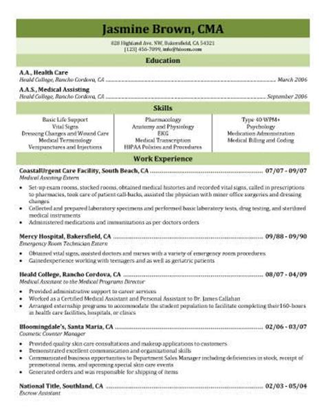 Extern Resume Objective 17 Best Images About Resume And On Resume Tips And Cover Letter