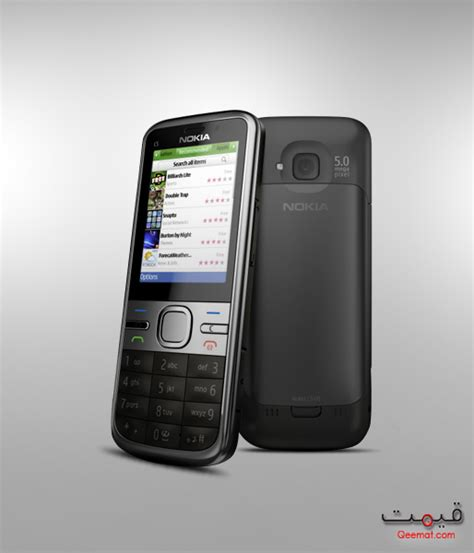 nokia c5 06 price in pakistan nokia c5 00 price in pakistan images