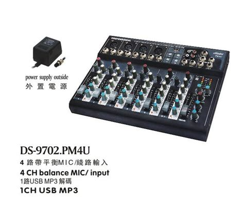 Mixer Audio Target Audio Professional 4 Ch6 sound mixer pm4u manufacturers suppliers supplierlist