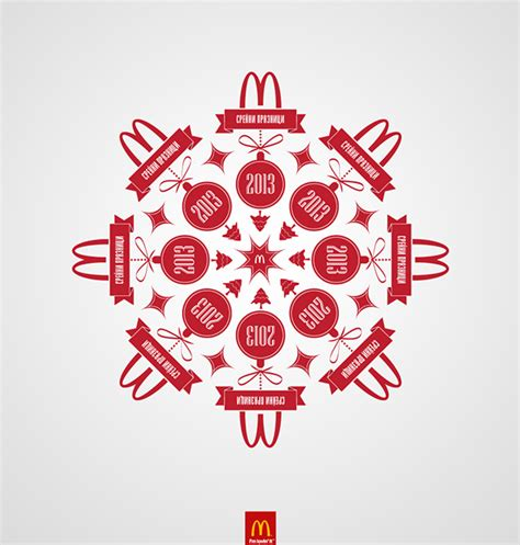 mcdonald new year advertisement christmass new year wishes mcdonald s on behance