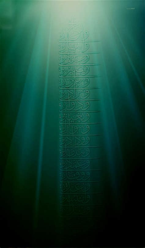 islamic wallpapers allah muhammad ali fatima