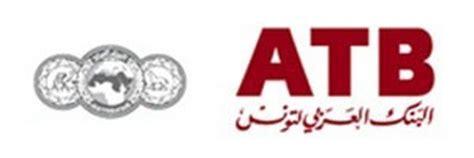 si鑒e atb tunisie tunisie challenge atb les jeunes talents prim 233 s
