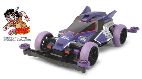Tamiya Mini 4wd Model Arched Tires Carbon Large Dia Narrow Whee mini 4wd tamiya emperor edition end 3 30 2015 8 15 pm