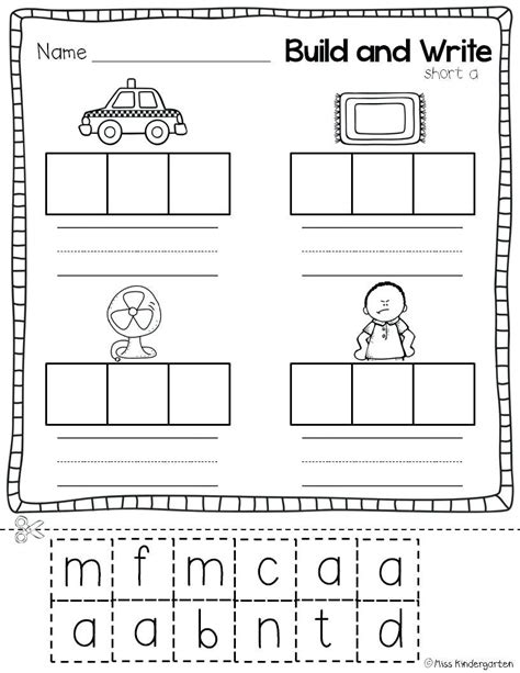 printable 1st grade printable phonics worksheets