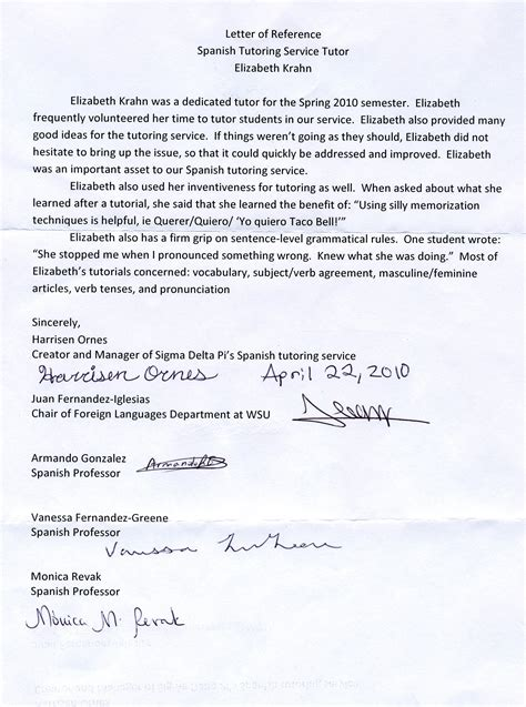 Reference Letter For A Tutoring Tutoring Reference Letter Lizk2090 S