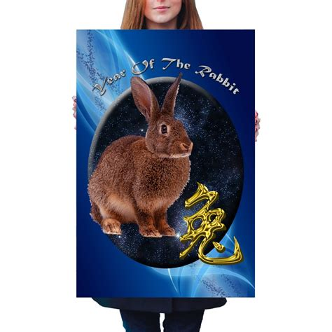 new year 2016 year of the rabbit zodiac year of the rabbit poster blue streak designs