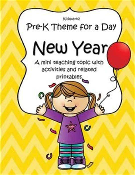 preschool theme on new year new year centers and activities for preschool and pre k