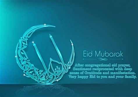 50 eid mubara greeting cards wallpaper urdu sms