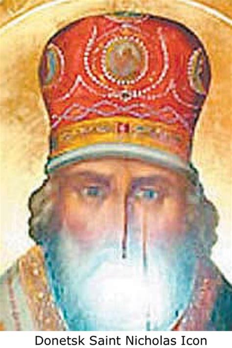 st nicholas day on pinterest 27 pins 59 best sv nikola images on pinterest orthodox icons