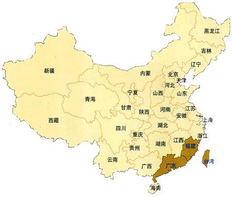 5 themes of geography hong kong четыре вида улунов школа чайных традиций китая 171 чачжидао 187