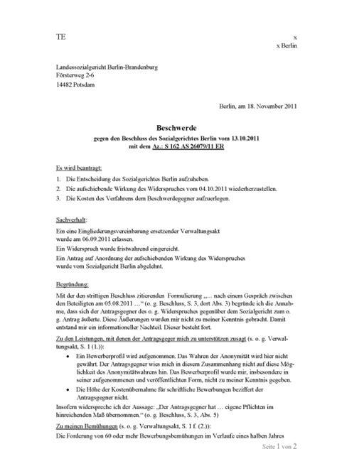 Beschwerdebrief Hausverwaltung Nachbarn Beschwerde Ber Die Hausverwaltung German Large Business Dictionary Vorlage