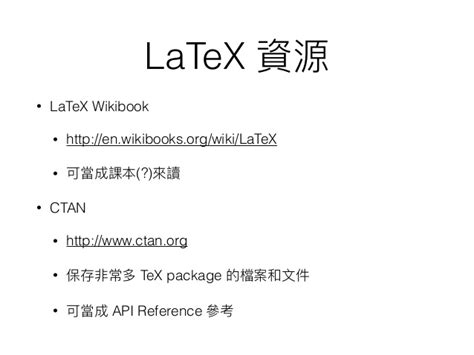 latex tutorial overleaf latex tutorial