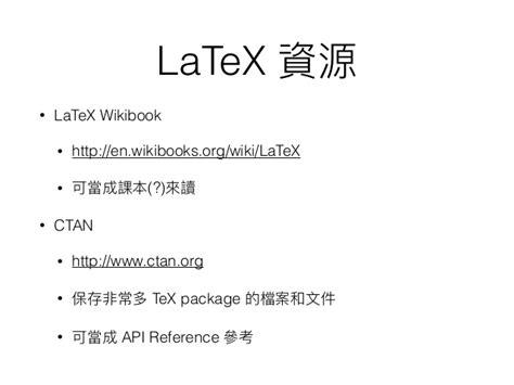 latex tutorial texlive latex tutorial