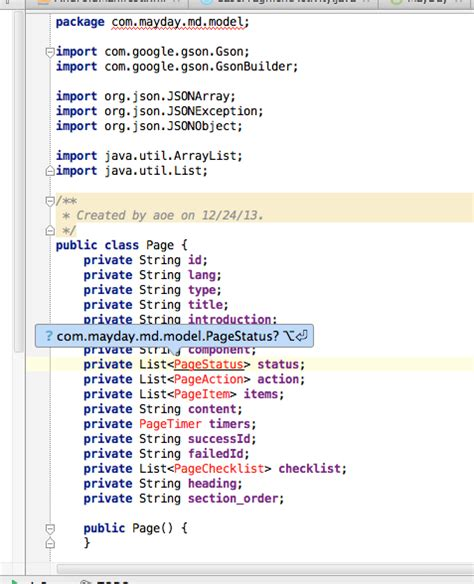 Android Cannot Resolve Symbol by Java Cannot Resolve Symbol Pagestatus Stack Overflow