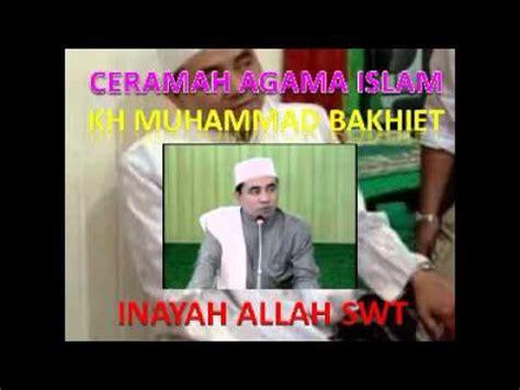 download mp3 ceramah guru bakhiet ceramah agama islam oleh kh muhammad bakhiet judul inayah