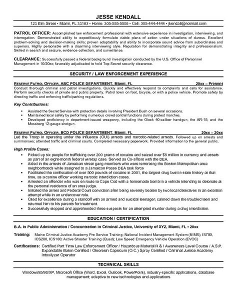 security officer resume objective http jobresumesle