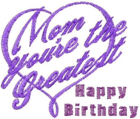 free happy birthday machine embroidery design happy birthday mother embroidery designs machine