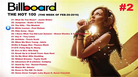 song in 2016 top 20 songs of the week february 20 2016 top 100
