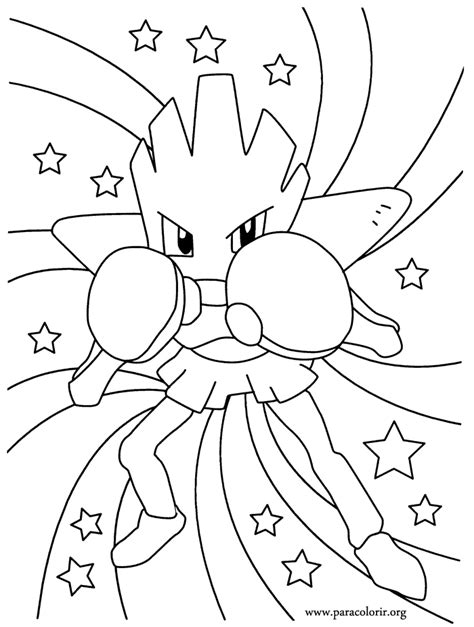 pokemon coloring pages hitmonchan cute pokemon coloring pages coloring home