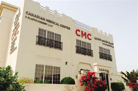 Canadian Medical Center N0 1 Hospital In Dubai Abudhabi Uae | canadian medical center plastic surgery