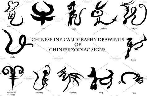 how to draw new year animals ink drawing zodiac signs illustrations