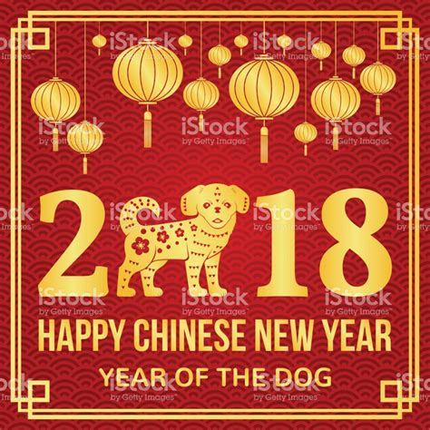 new year 2018 animal signs happy new year 2018 stock vector 823541872
