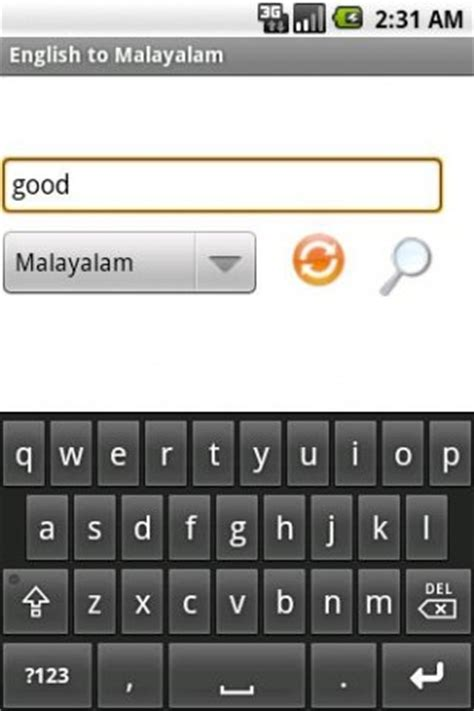 android meaning malayalam word meaning app for android