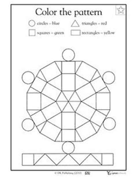 pattern block lesson plans for kindergarten pattern block worksheets kindergarten 1000 ideas about