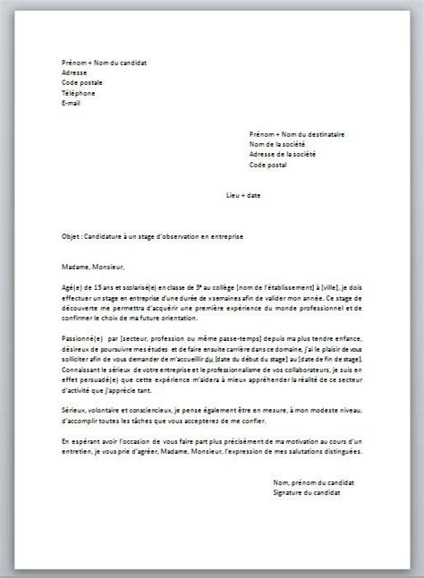 Lettre De Stage Professionnel Pdf 25 Best Ideas About Lettre De Motivation Stage On