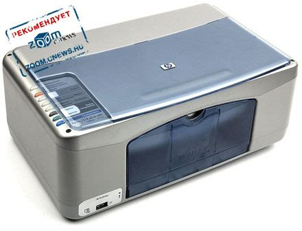 Tinta Printer Hp Psc 1315 hp psc 1315 all in one 6 2013