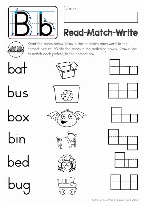 4 Letter Words Preschool free phonics letter of the week b read match write