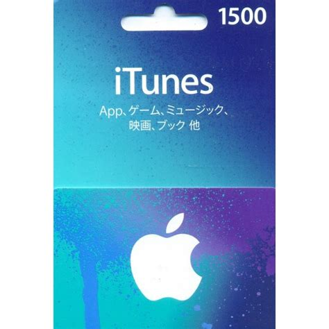 Digital Itunes Gift Cards - itunes 1500 yen gift card itunes japan account digital