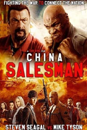 film china salesman china salesman 2017 nabilnet