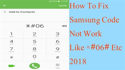how to fix samsung code not work like 06 0 2018