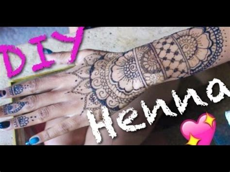henna tattoo on youtube diy henna tutorial