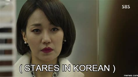 Korean Meme - stares in korean