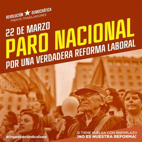 cual es la nueva reforma laboral 2016 en ecuador rd quot esta no es la reforma laboral que el mundo sindical
