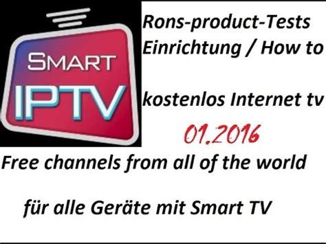 smart iptv app lg tv uk youtube kodi alternative deutsch smart iptv watch tv channels on