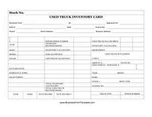 used truck inventory card template