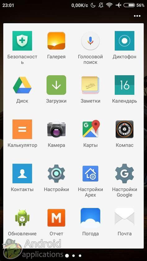 themes apex launcher pro apex launcher pro androidappsru