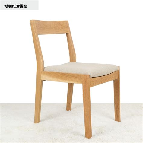 Muji Chair by Naoto Fukasawa Muji The Creation Of Affordable Quality